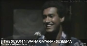 Sithe Susum Niwana Gayana by Clarence Wijewardena Lyrics: Sithe Susum Niwana Gayana lyrics Clarence Wijewardena free lyrics in english: Sithe susum niwana gayana Obe sawan soya senekin paawena MEdiyam reye raguman ranga Mathaka loke wedana amathaka kala // Nawum geeyak sithata enne rasa widinnai apa