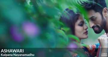 Ashawari by Kalpana Nayanamadhu Lyrics: Ashawari lyrics Kalpana Nayanamadhu free lyrics in english: Aadara ambaroredi Oba ma magahera giyada Kanduleli sayurorehi Kaalaya gilihi giya Me sanda kalmawath mage duka dekkanam Windawanna thibuna mata oba sihikara meda Ashawari obe nama pawa